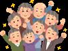 一橋生が「こいつはヤベェ…」となった入試本番の奇人狂人ランキング!